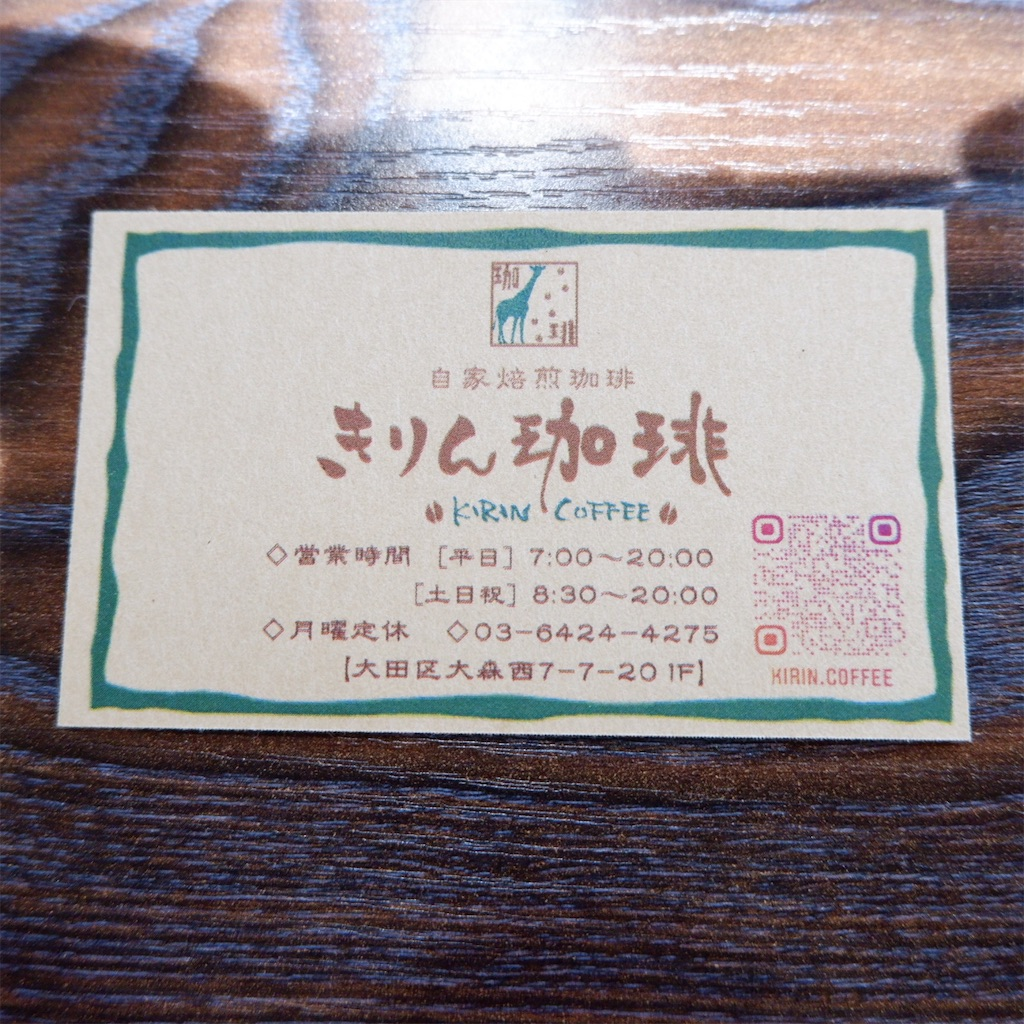 f:id:hirorocafe0106:20200307135528j:image