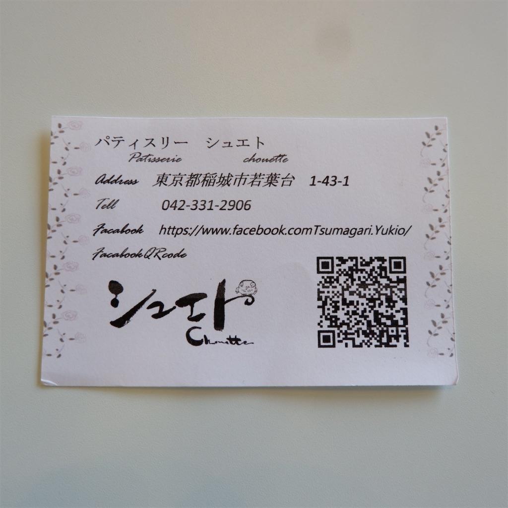 f:id:hirorocafe0106:20200318225338j:image