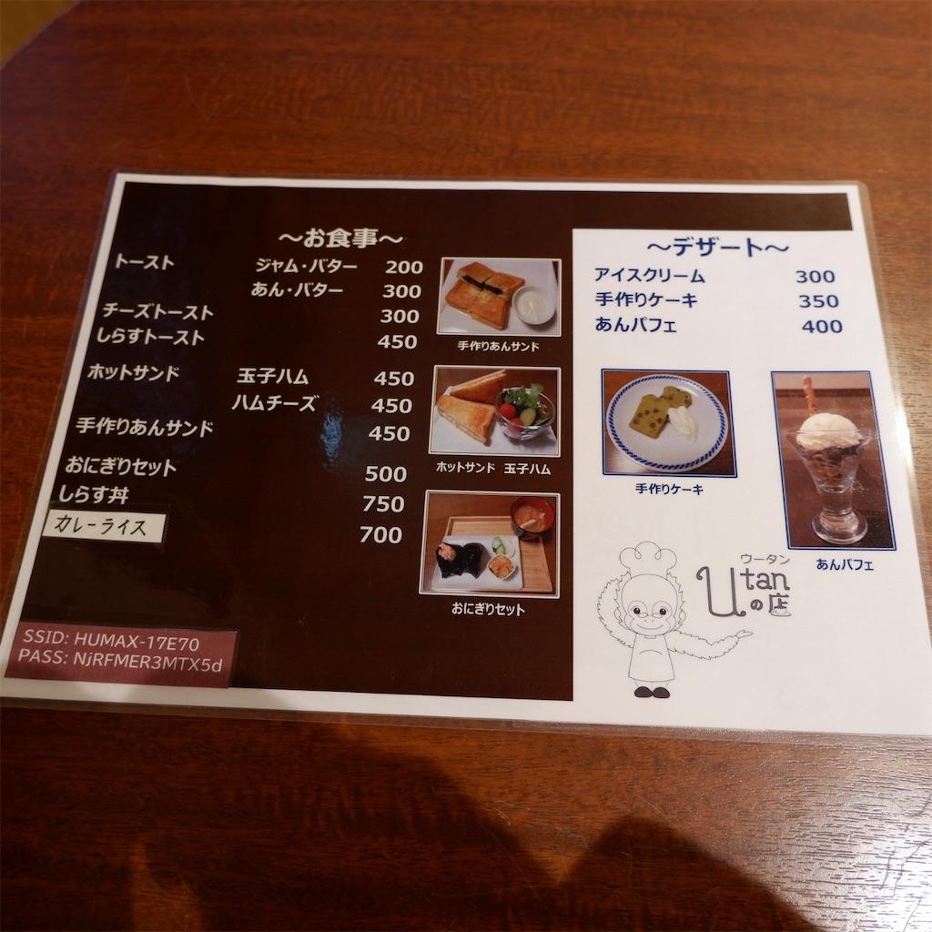 f:id:hirorocafe0106:20200404092846j:image