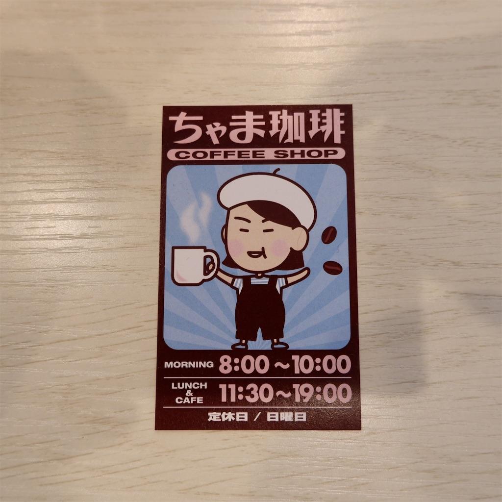 f:id:hirorocafe0106:20200404122741j:image