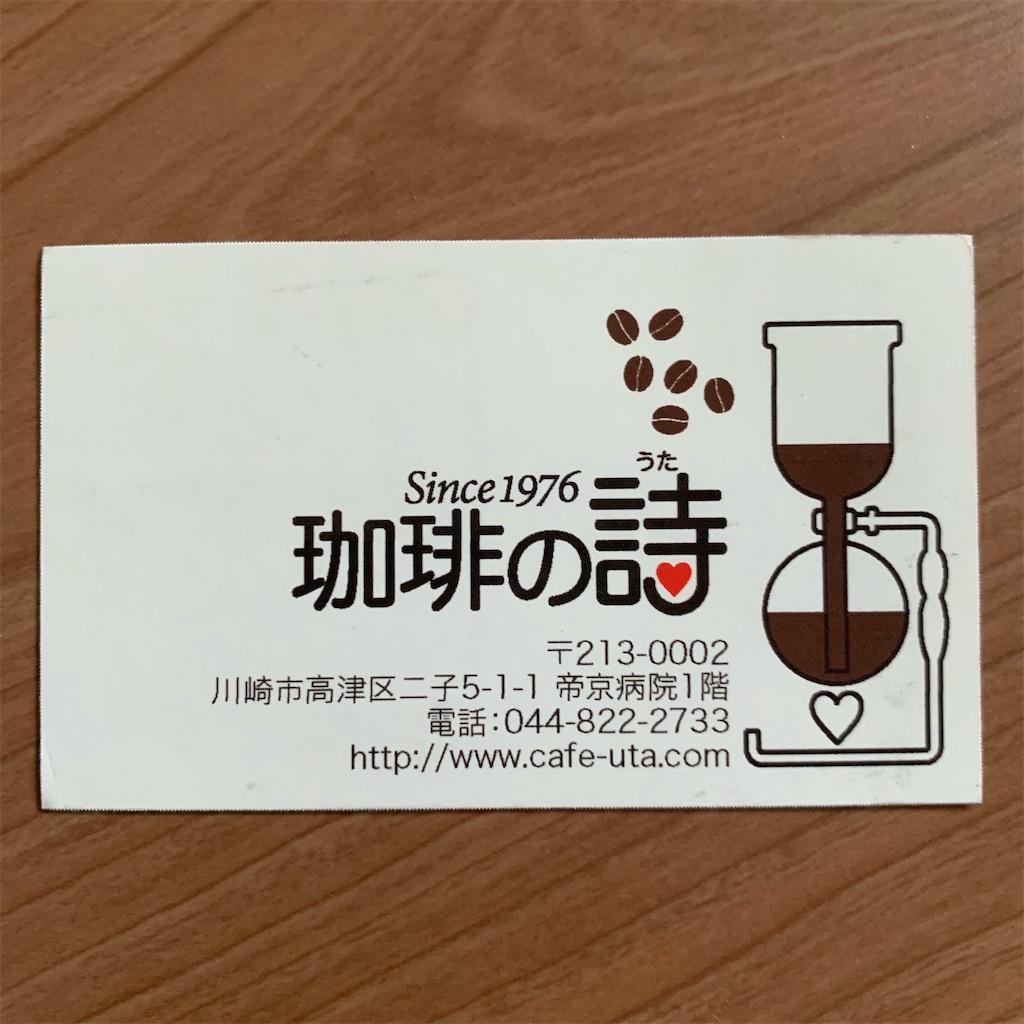 f:id:hirorocafe0106:20200420150204j:image