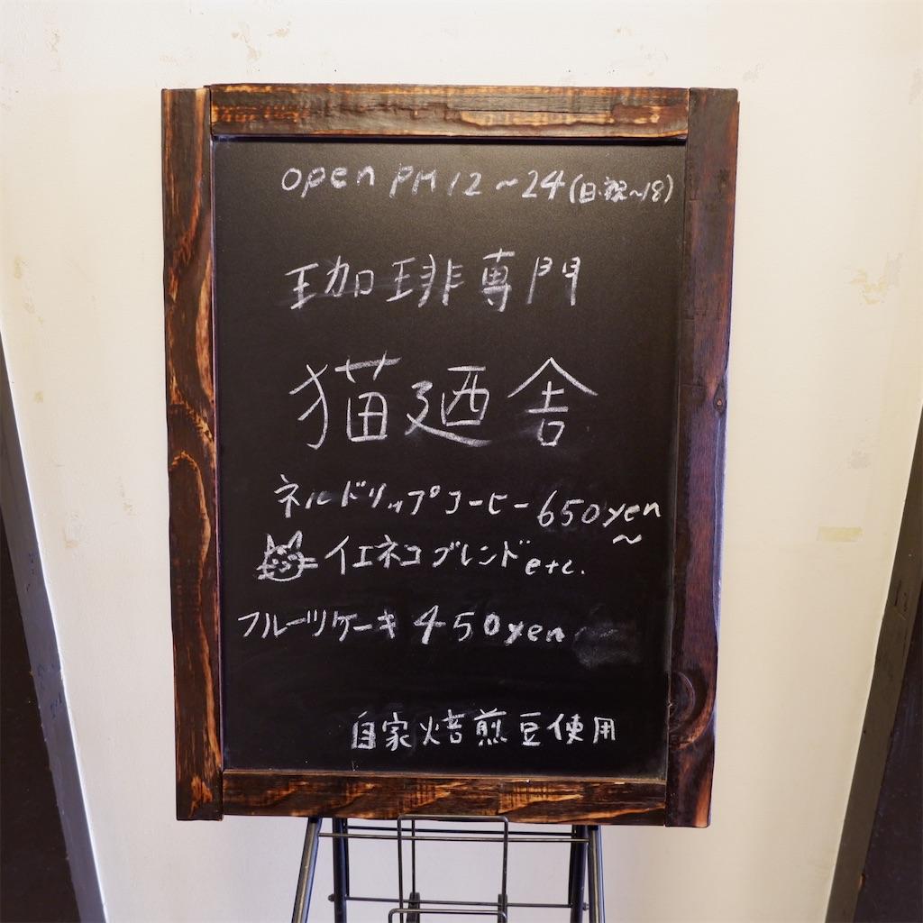 f:id:hirorocafe0106:20200505131918j:image