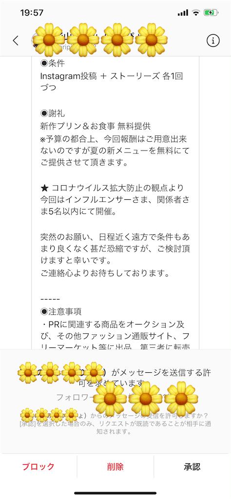 f:id:hirorocafe0106:20200629230023p:image