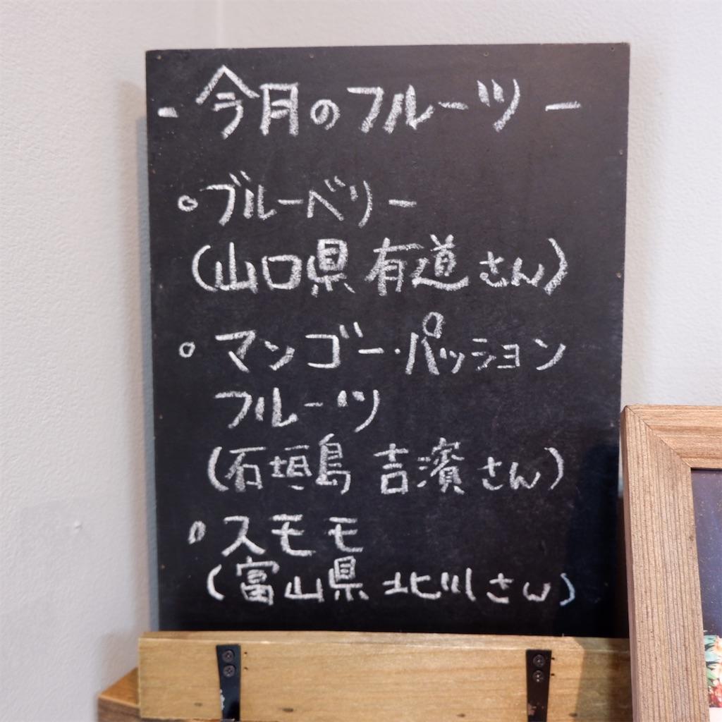 f:id:hirorocafe0106:20200716105152j:image