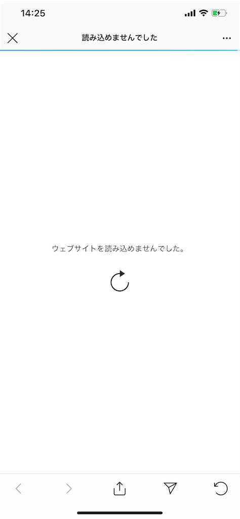 f:id:hirorocafe0106:20200820154516p:image