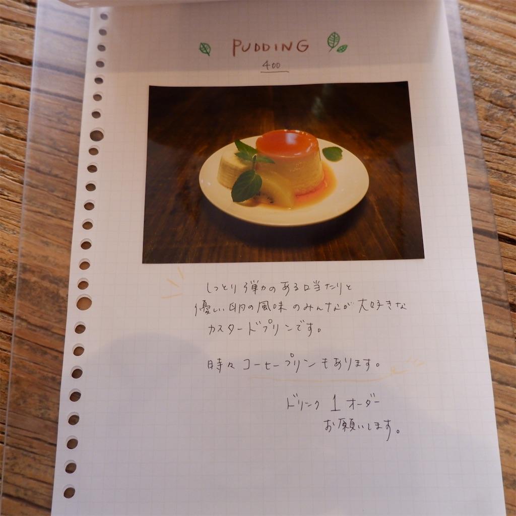 f:id:hirorocafe0106:20200909140811j:image