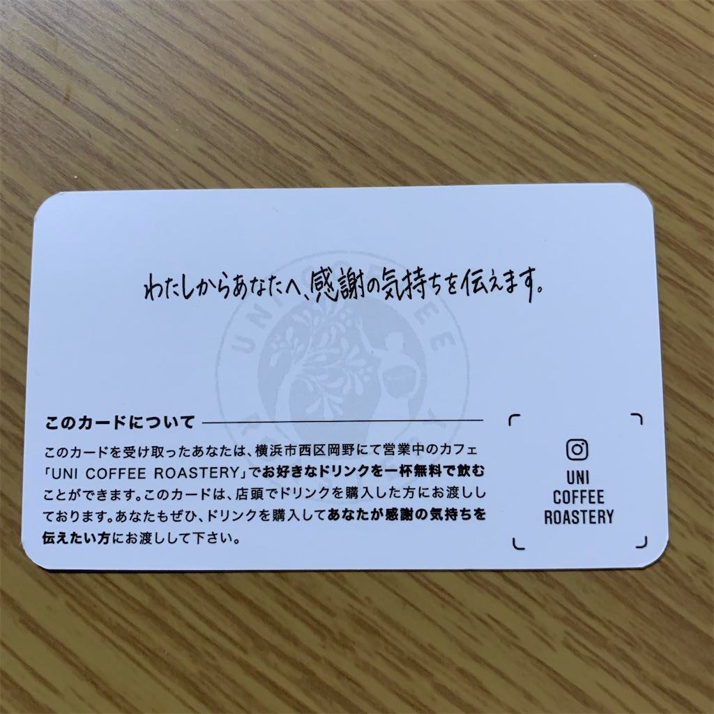 f:id:hirorocafe0106:20200912002540j:image
