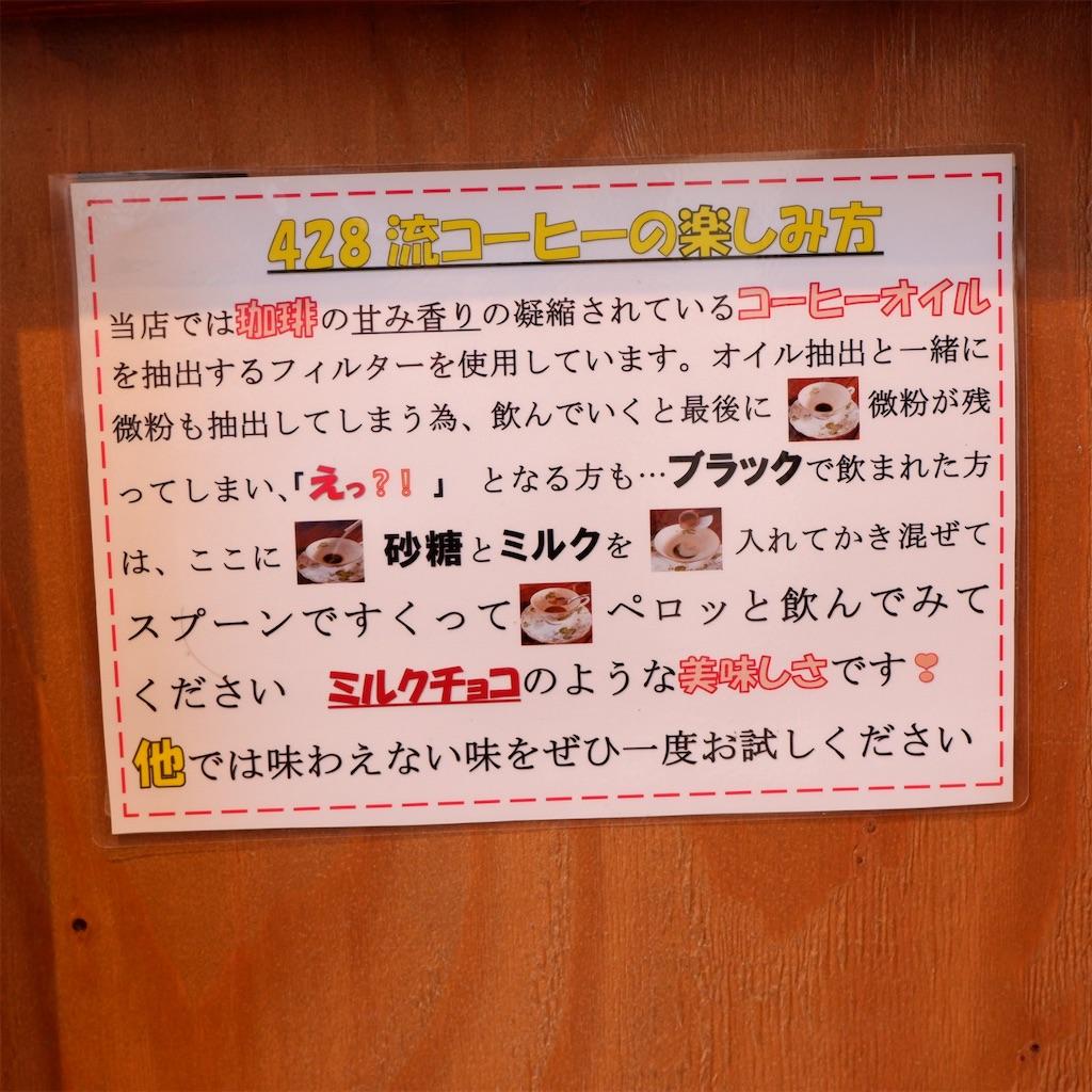 f:id:hirorocafe0106:20201002080741j:image