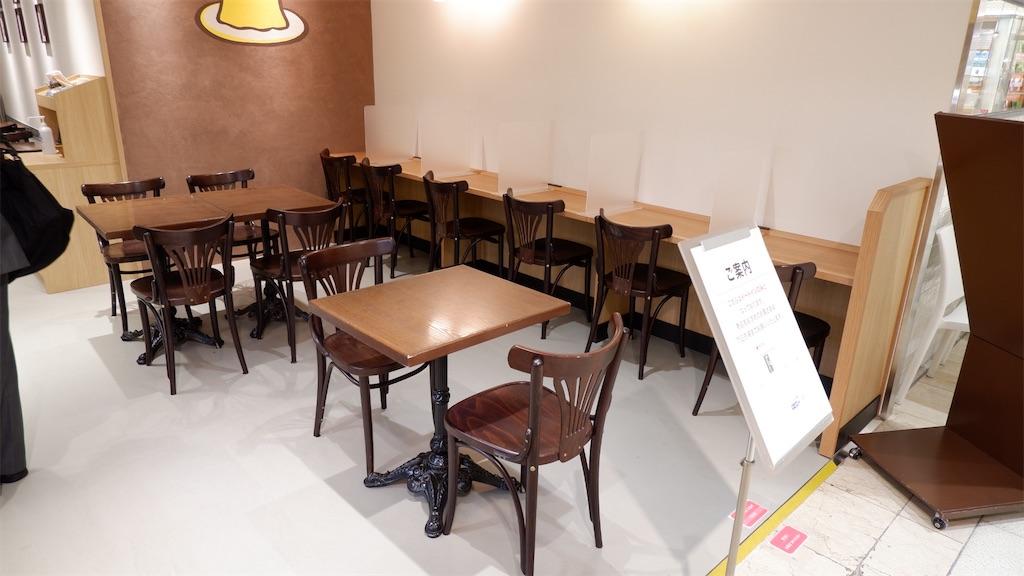f:id:hirorocafe0106:20201020091811j:image