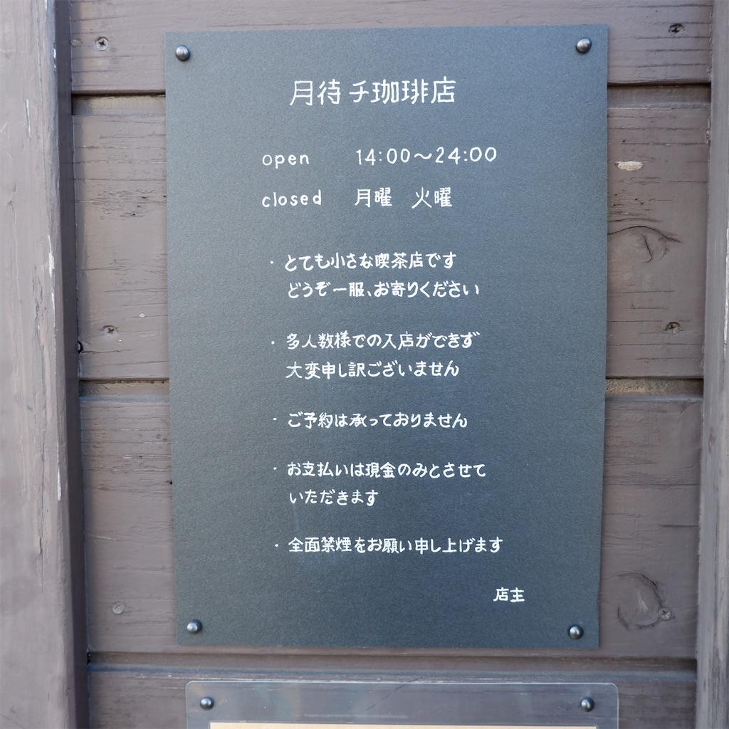 f:id:hirorocafe0106:20201101194836j:image