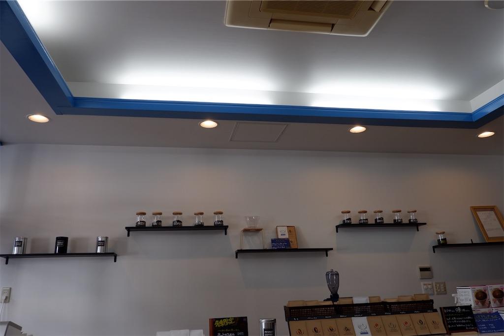 f:id:hirorocafe0106:20201116153143j:image