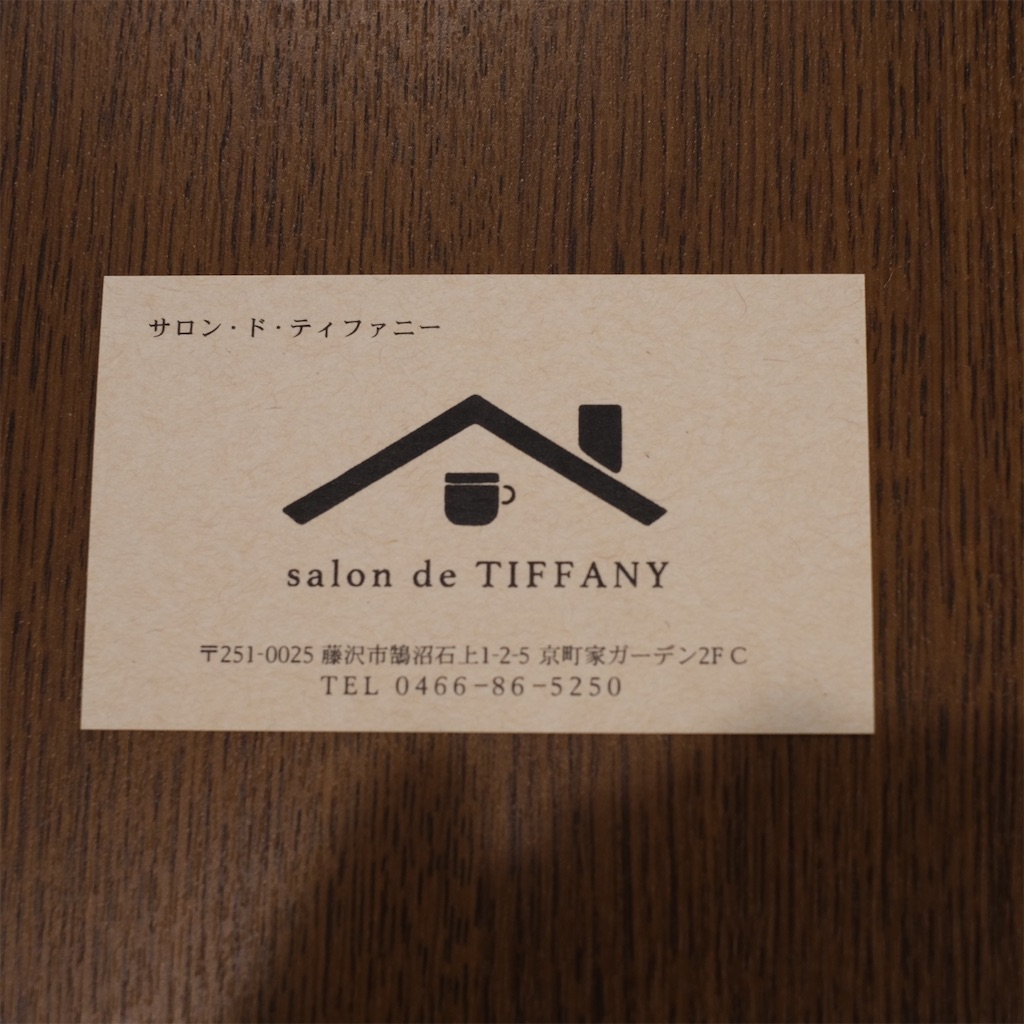 f:id:hirorocafe0106:20201209214225j:image