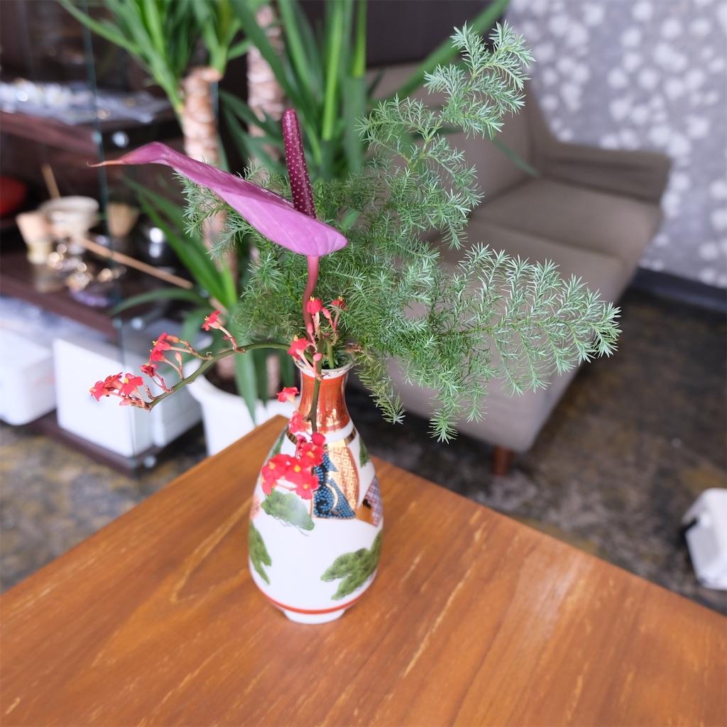 f:id:hirorocafe0106:20201214202321j:image