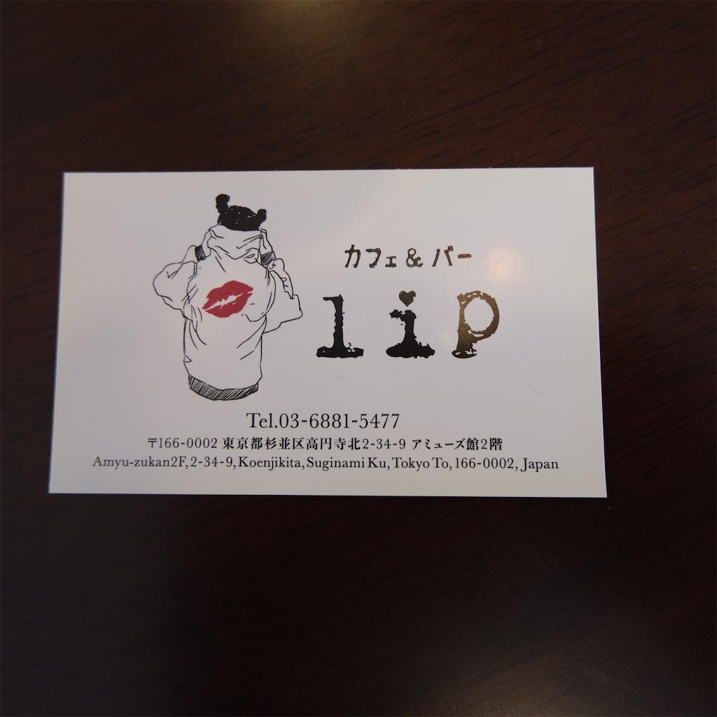 f:id:hirorocafe0106:20201215132029j:image