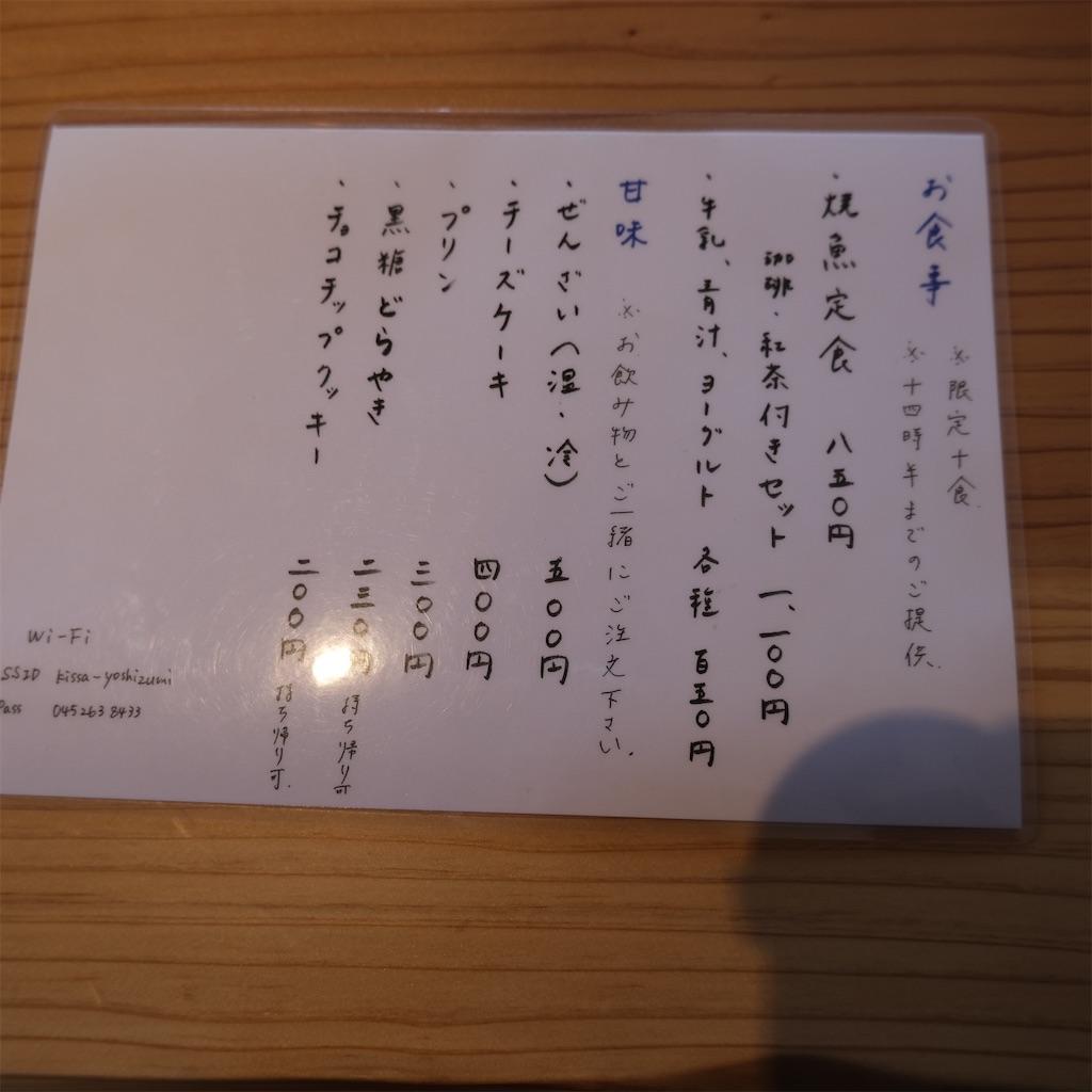 f:id:hirorocafe0106:20210107203412j:image