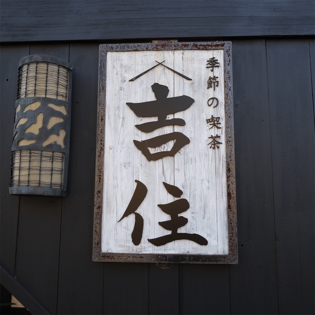 f:id:hirorocafe0106:20210107203429j:image