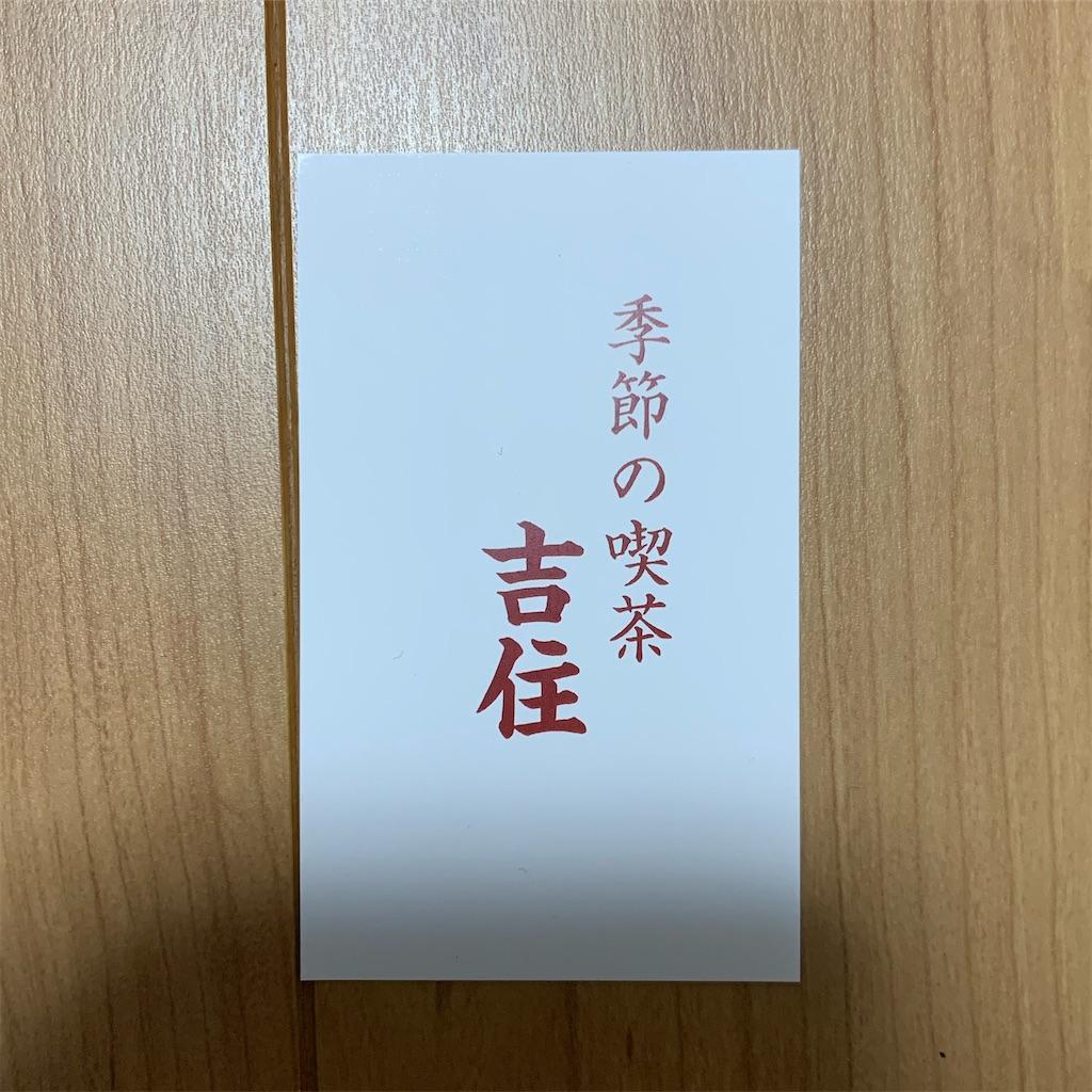 f:id:hirorocafe0106:20210107203446j:image