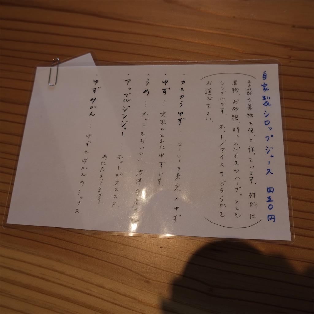 f:id:hirorocafe0106:20210107203504j:image