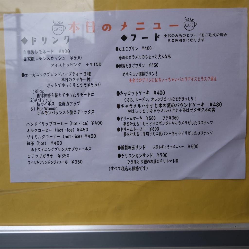 f:id:hirorocafe0106:20210111084854j:image
