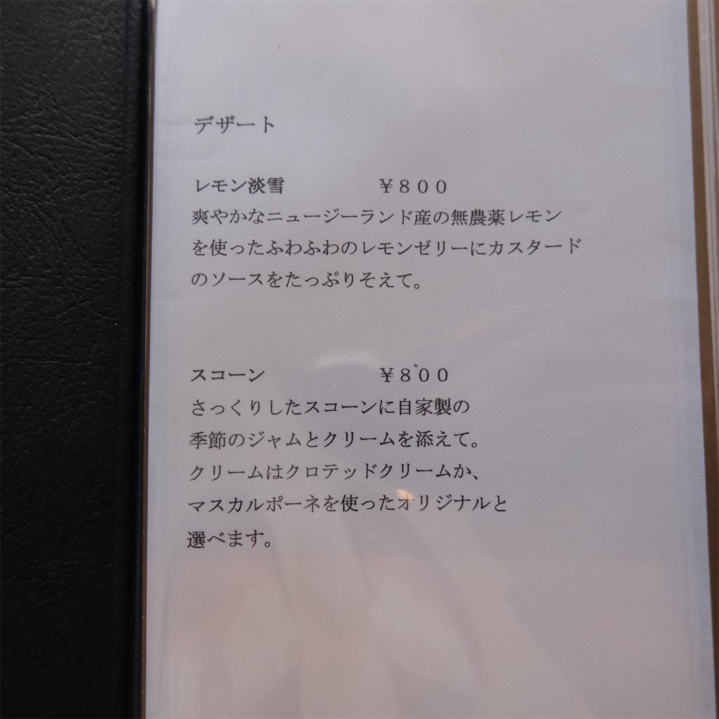 f:id:hirorocafe0106:20210123095914j:image