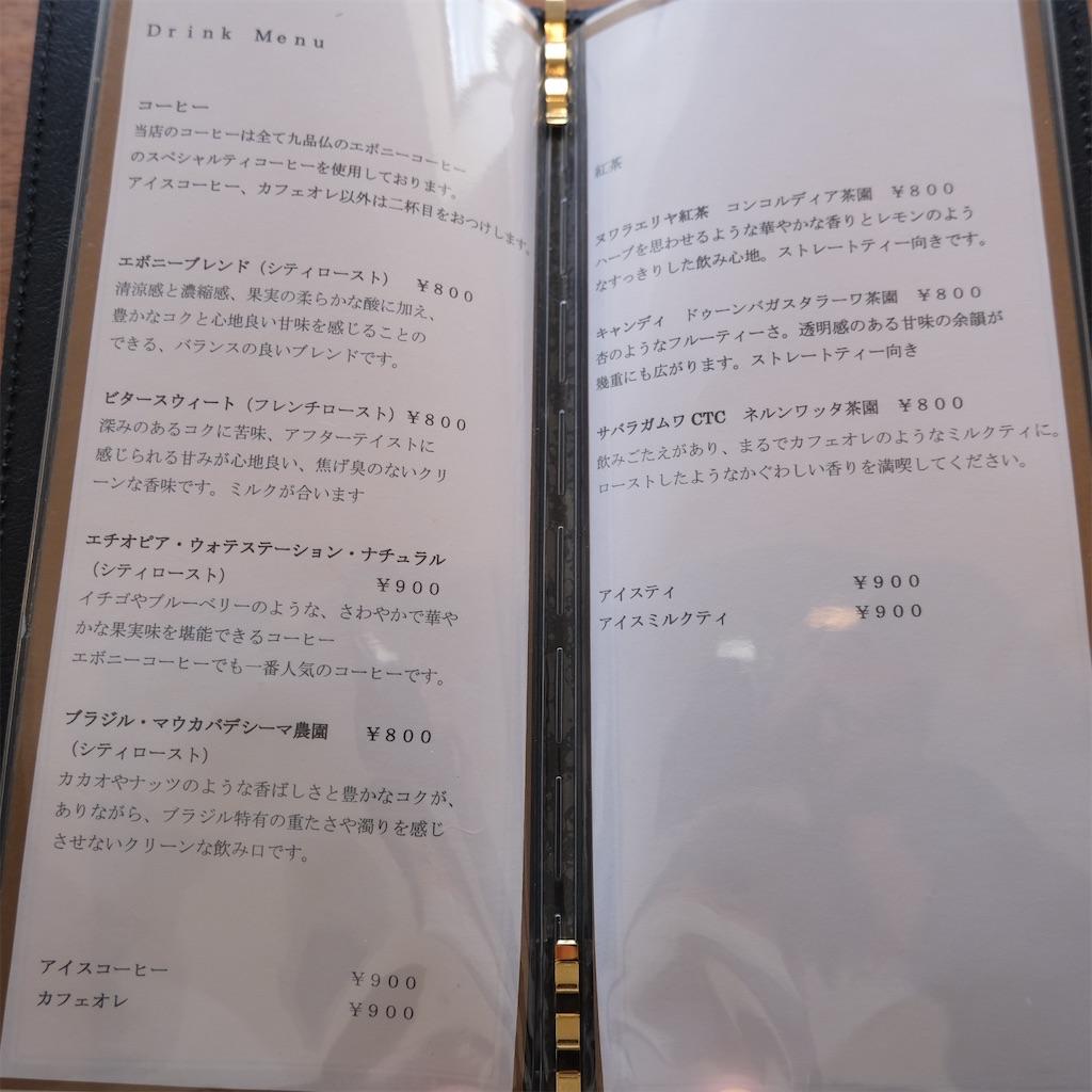 f:id:hirorocafe0106:20210123095929j:image
