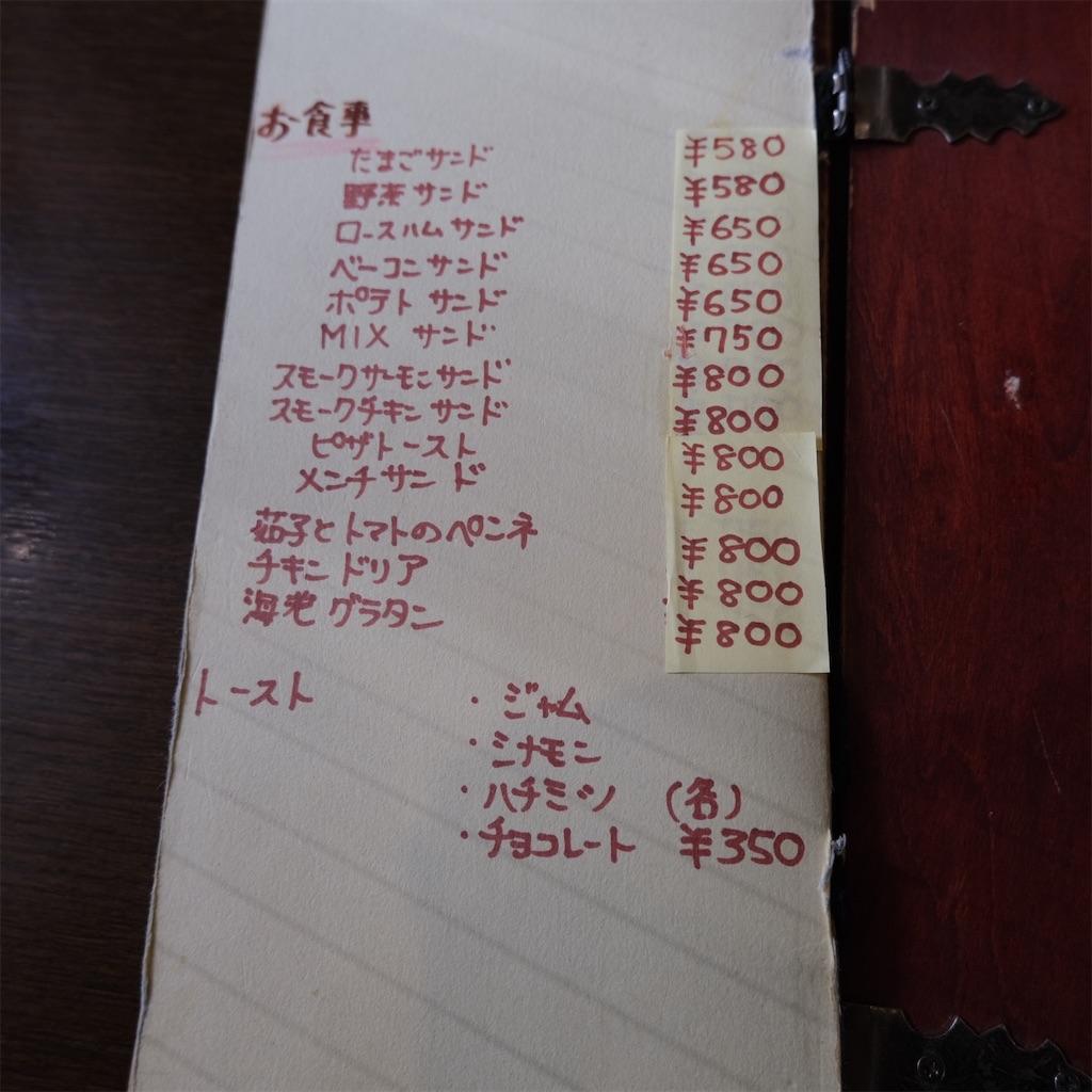 f:id:hirorocafe0106:20210123124958j:image