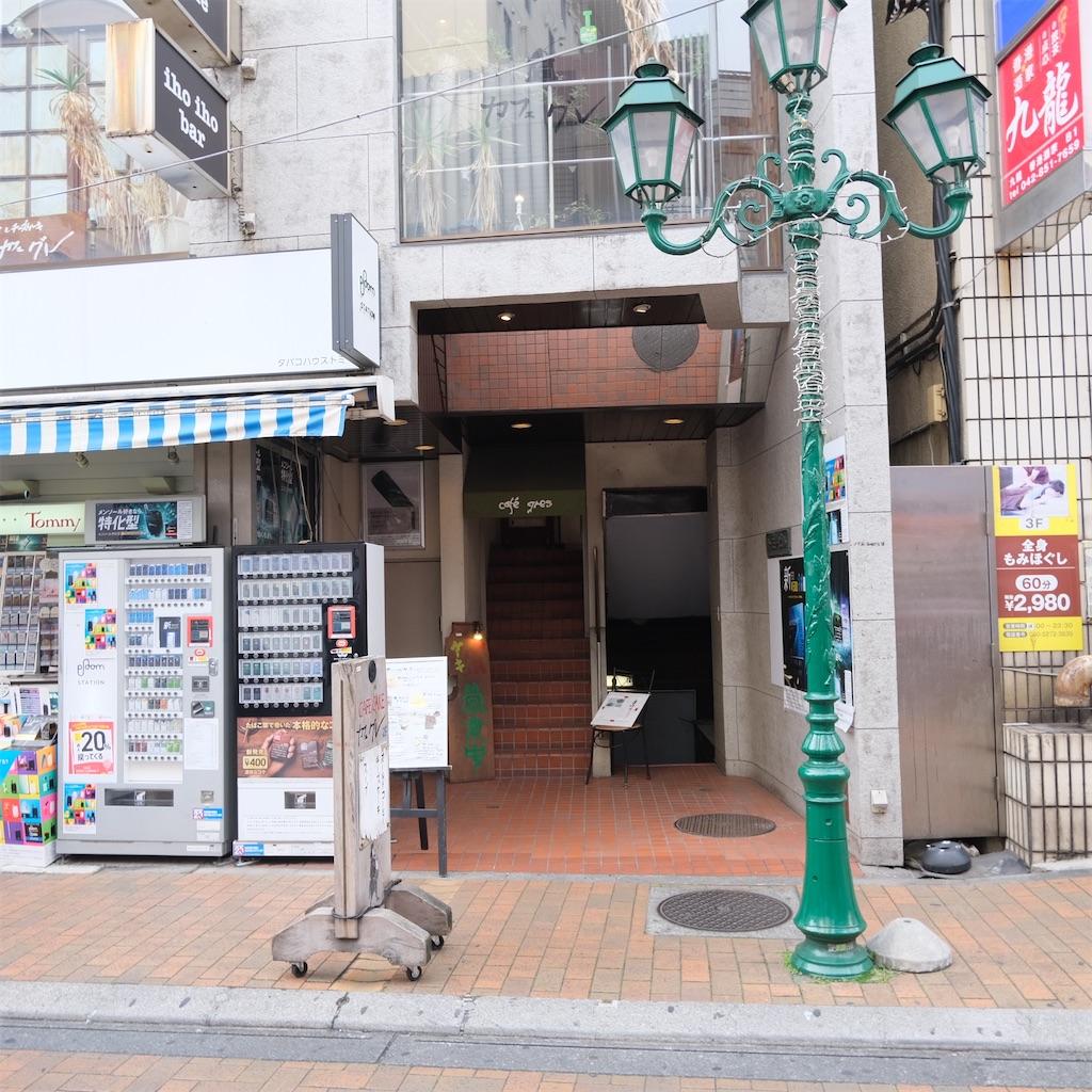 f:id:hirorocafe0106:20210124181018j:image