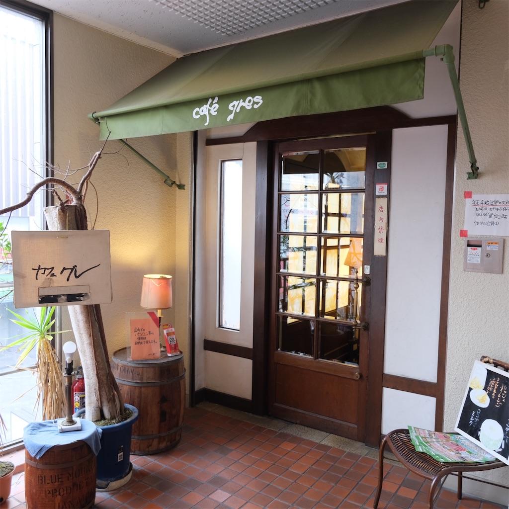 f:id:hirorocafe0106:20210124181111j:image