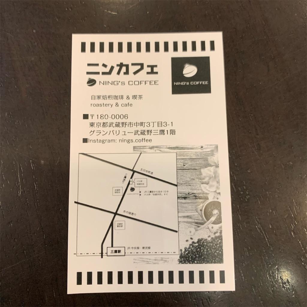 f:id:hirorocafe0106:20210128124501j:image