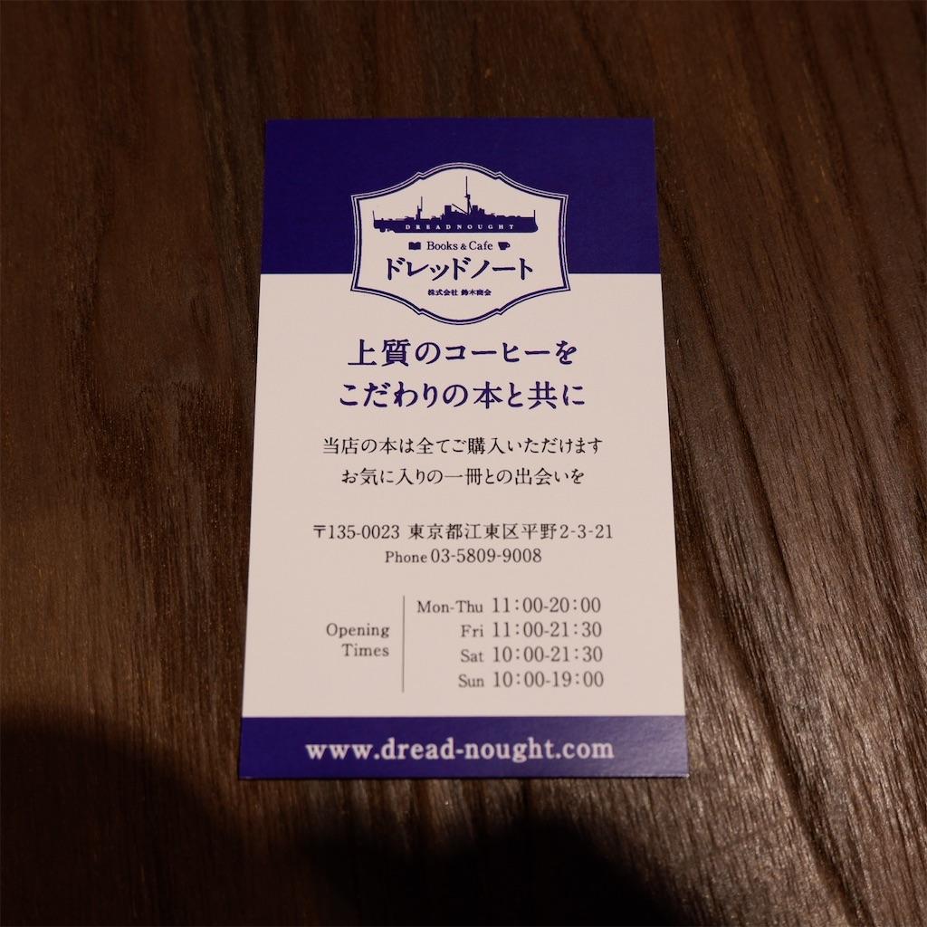 f:id:hirorocafe0106:20210207231522j:image