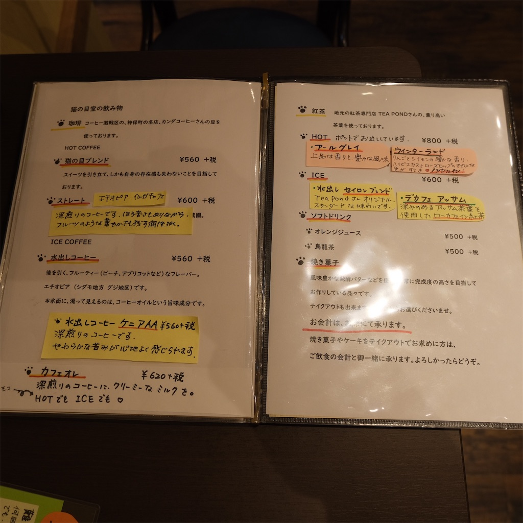 f:id:hirorocafe0106:20210215091912j:image