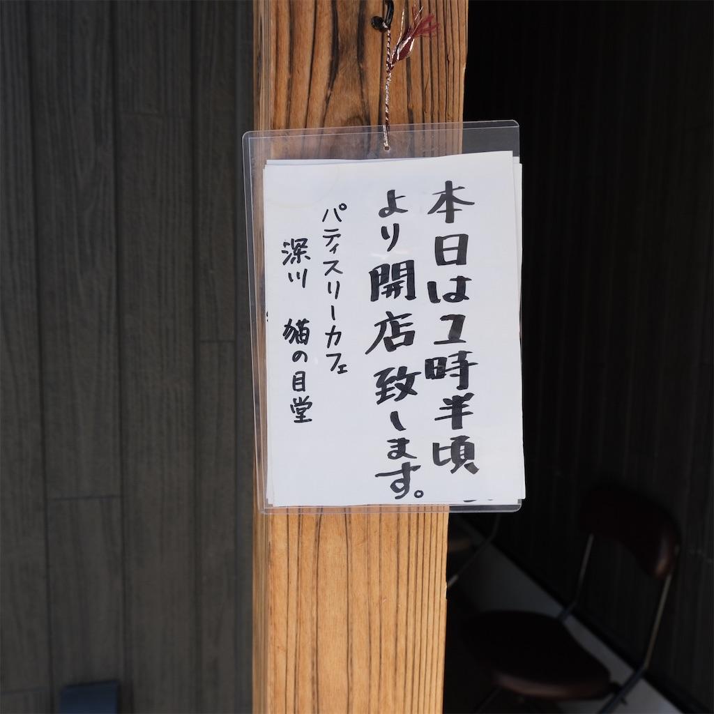 f:id:hirorocafe0106:20210215092013j:image