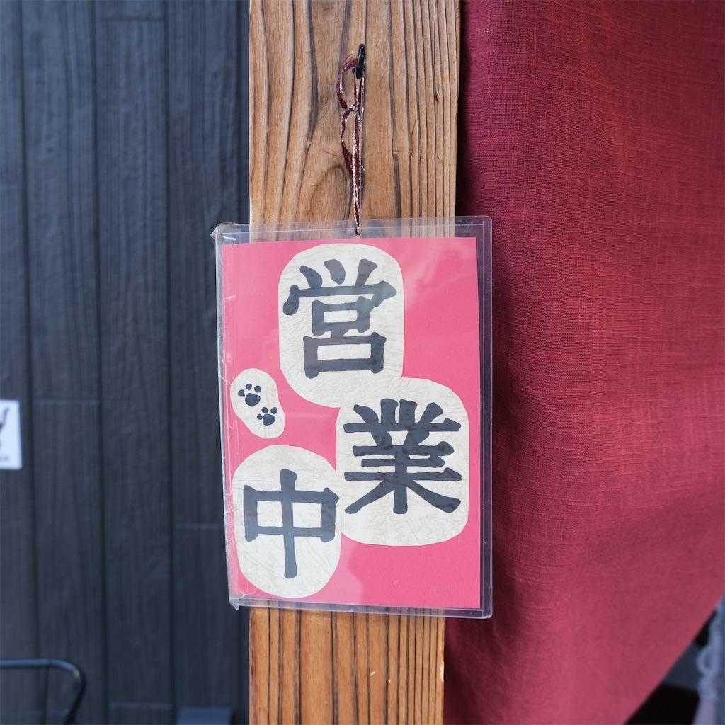 f:id:hirorocafe0106:20210215092021j:image