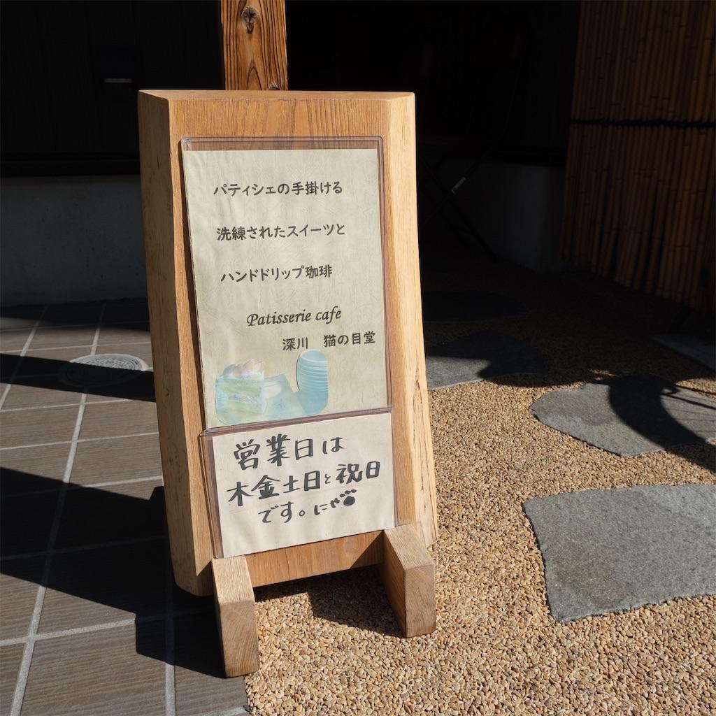 f:id:hirorocafe0106:20210215092141j:image