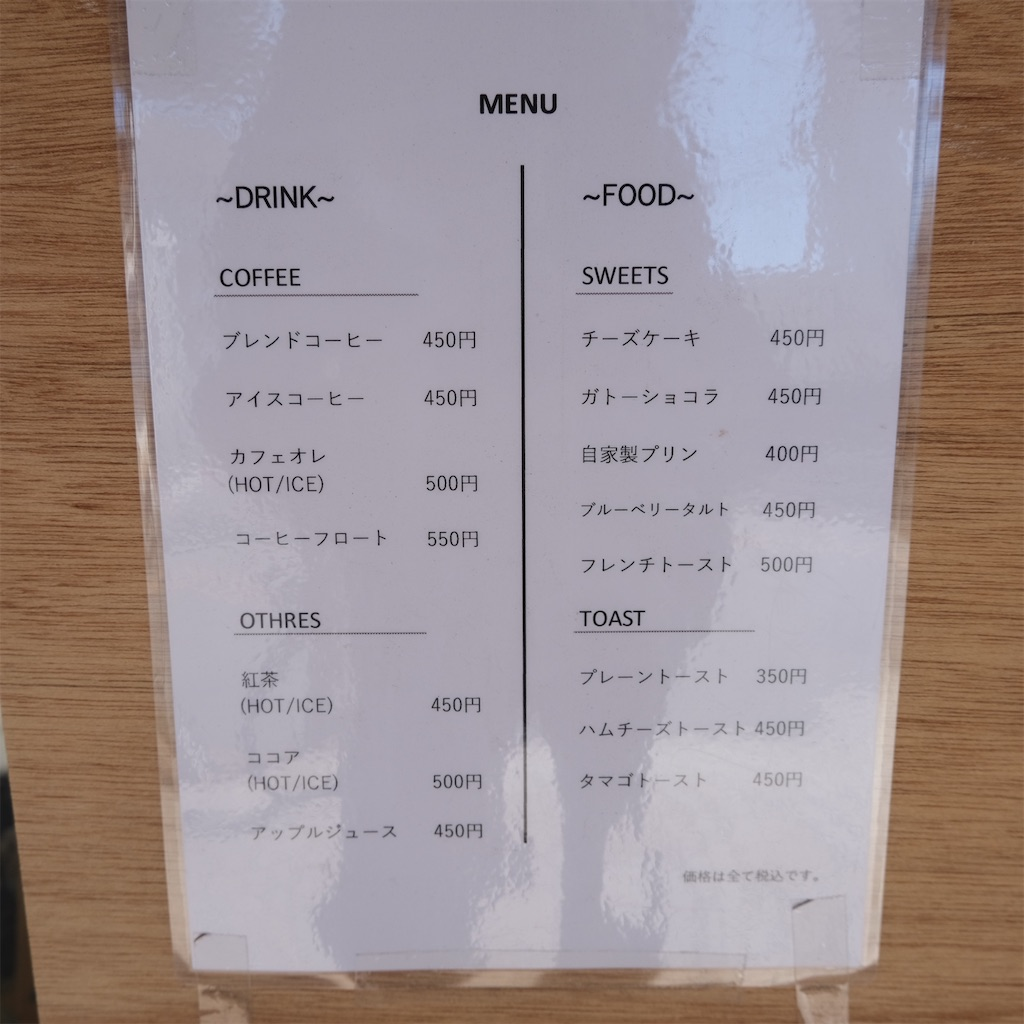f:id:hirorocafe0106:20210216223216j:image