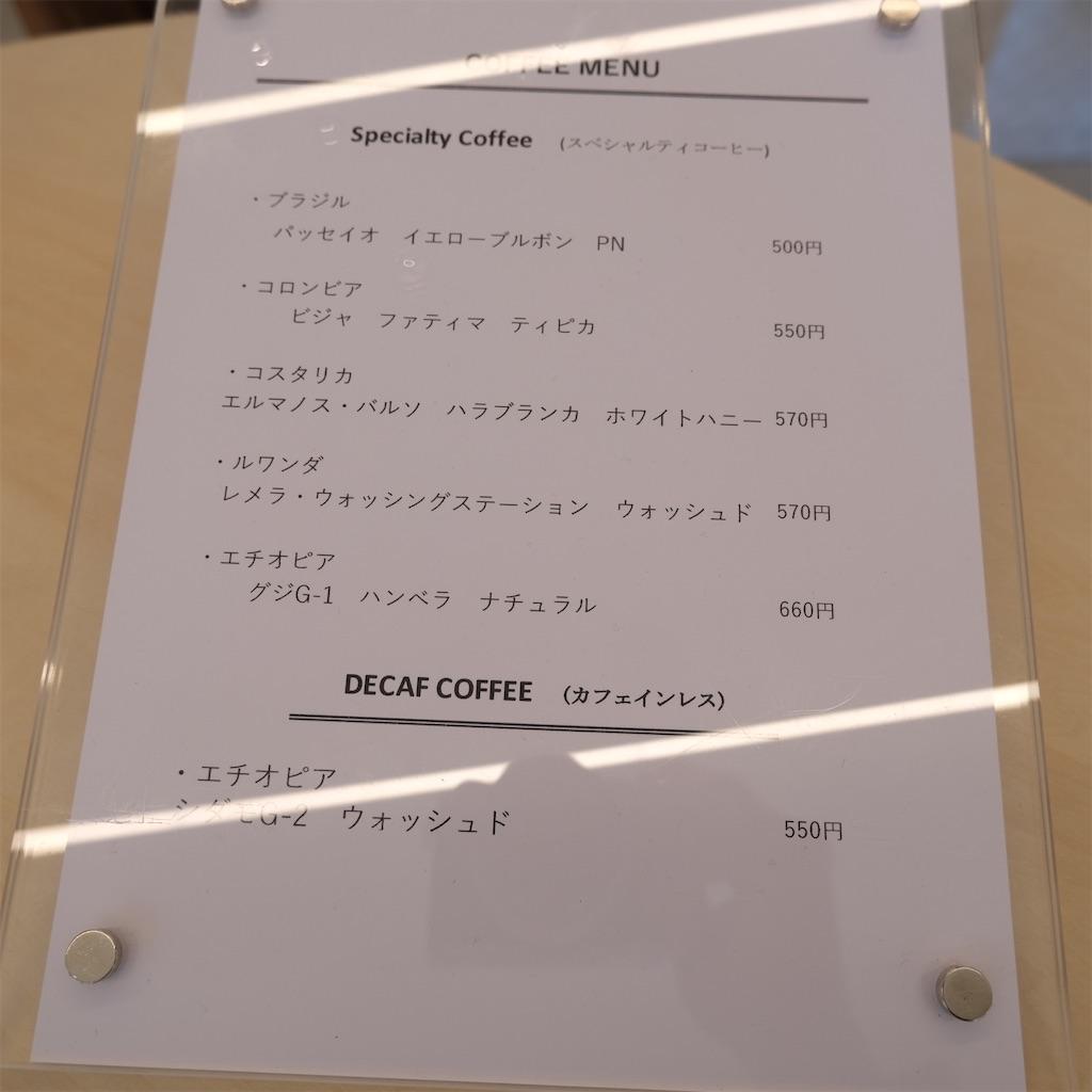 f:id:hirorocafe0106:20210216223248j:image