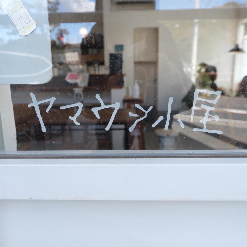 f:id:hirorocafe0106:20210219220506j:image