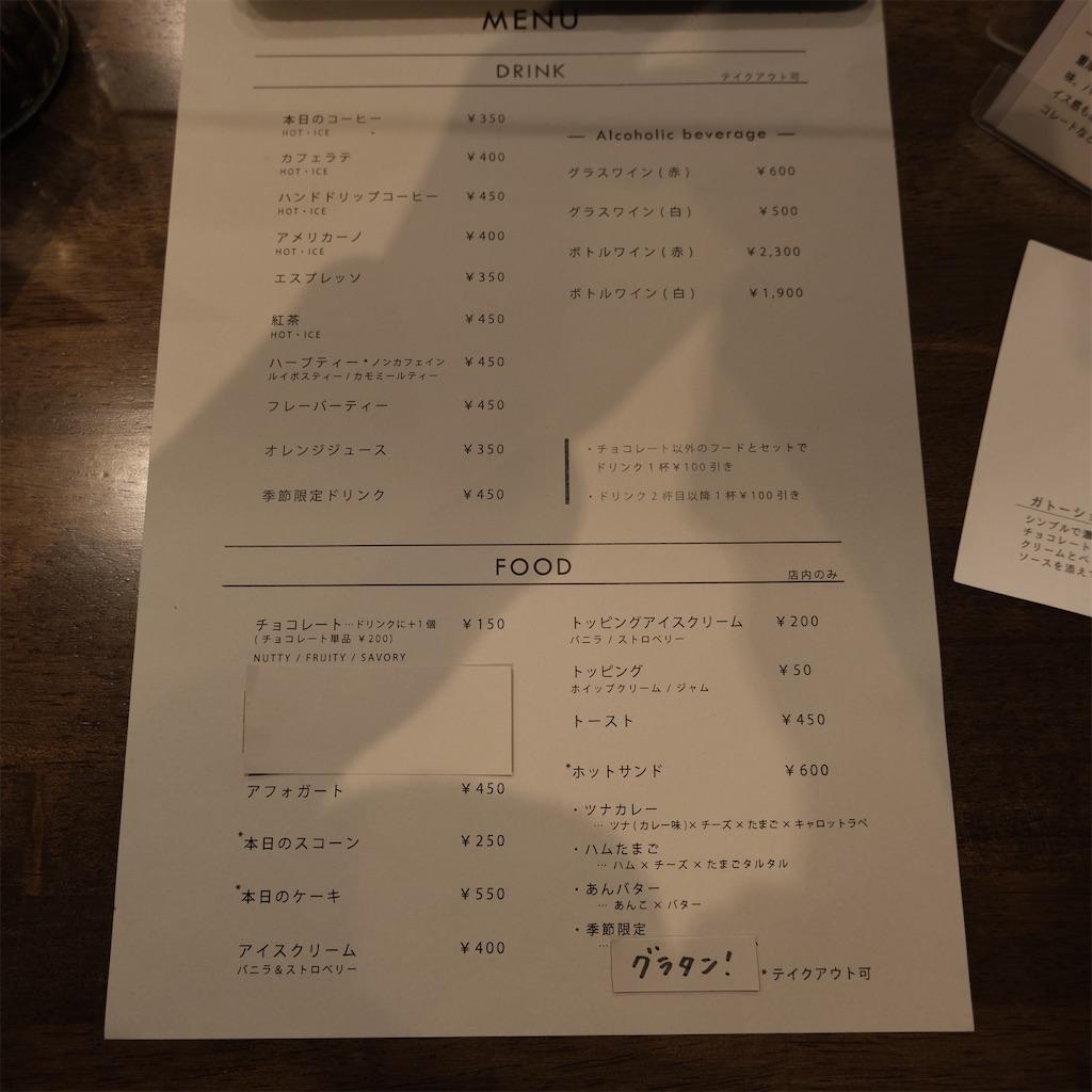 f:id:hirorocafe0106:20210222084459j:image