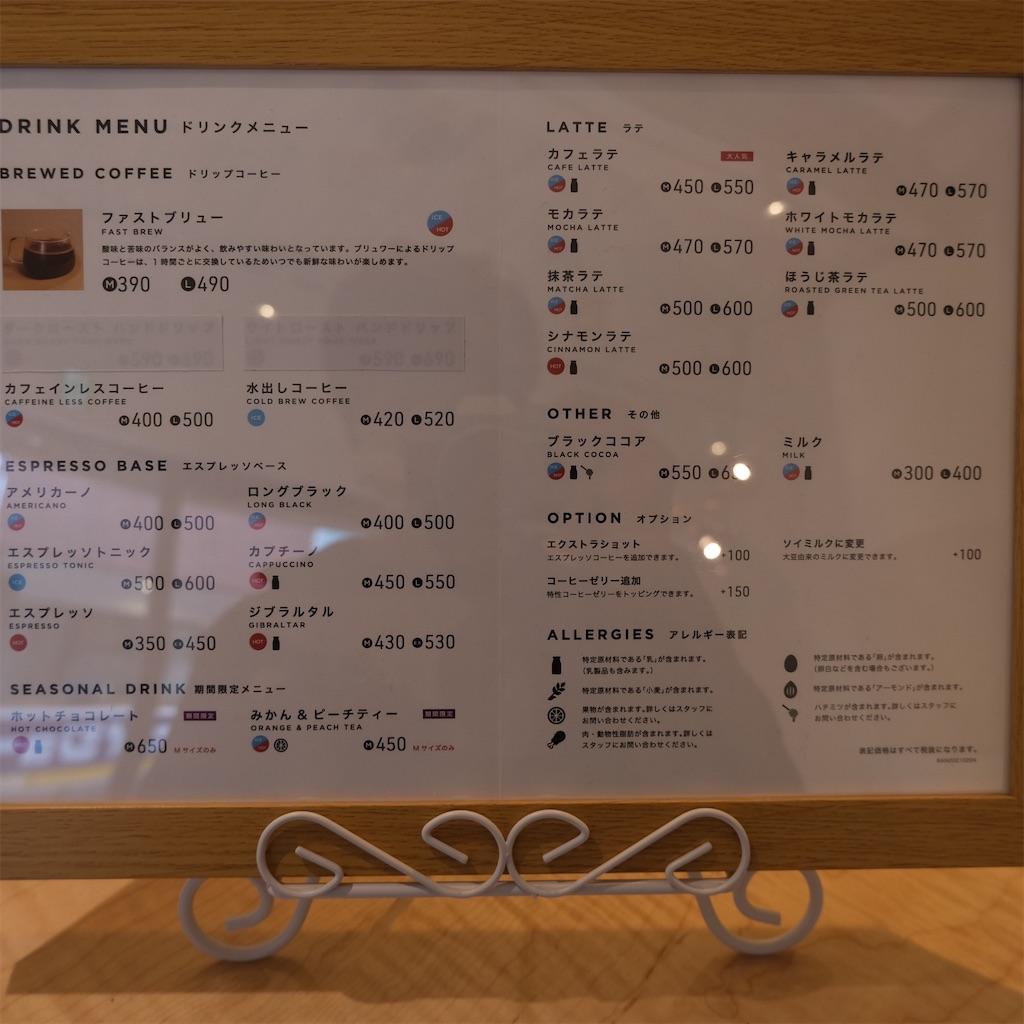 f:id:hirorocafe0106:20210224102736j:image