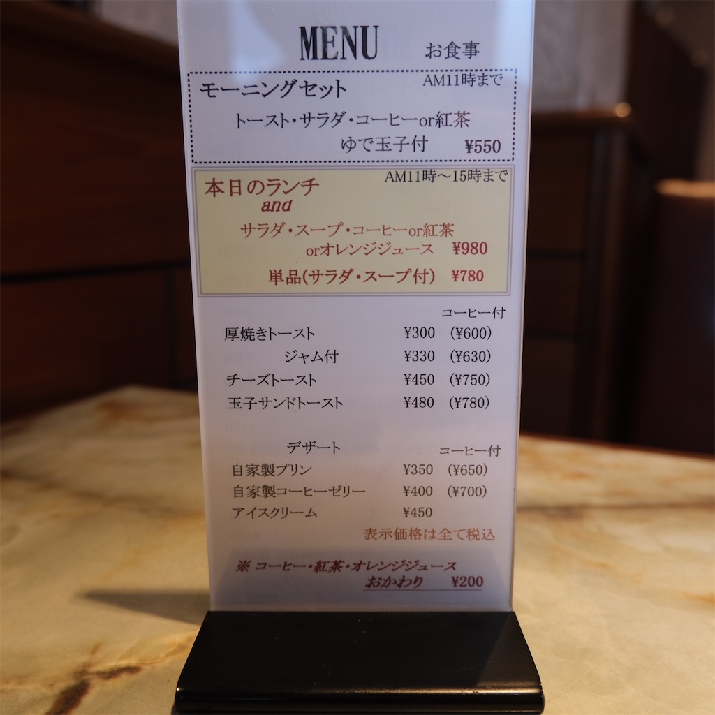 f:id:hirorocafe0106:20210224172119j:image