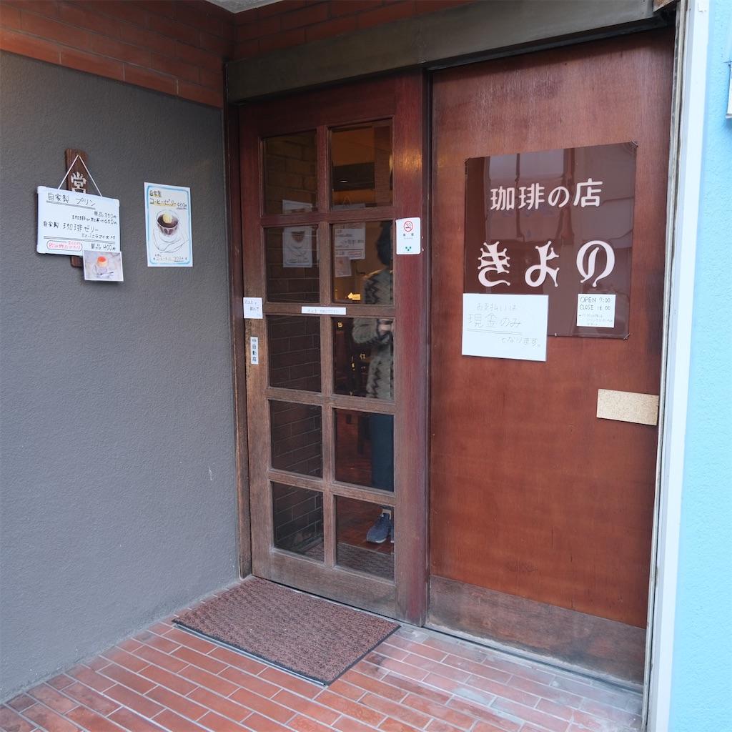 f:id:hirorocafe0106:20210224182022j:image