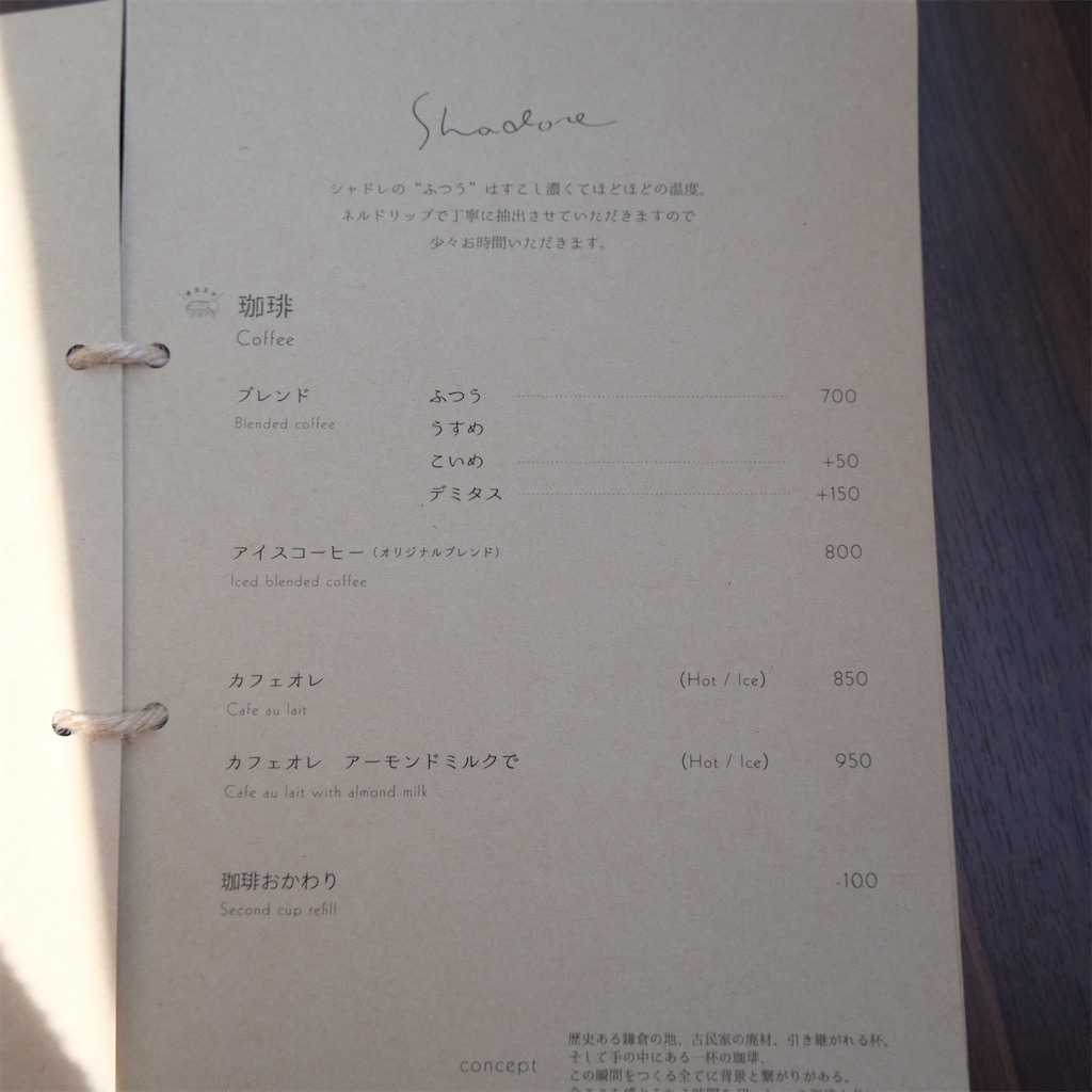 f:id:hirorocafe0106:20210301170649j:image