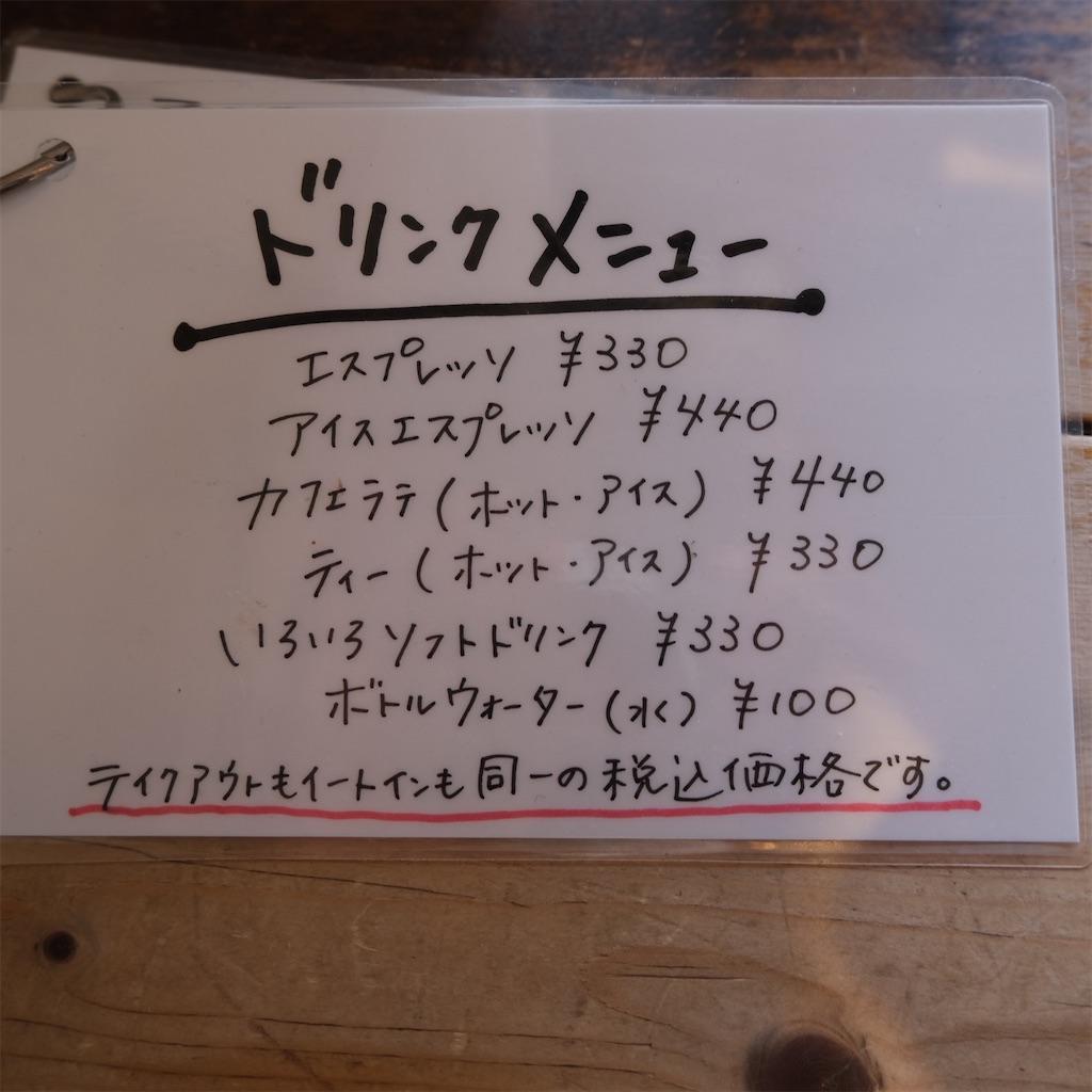 f:id:hirorocafe0106:20210304213321j:image