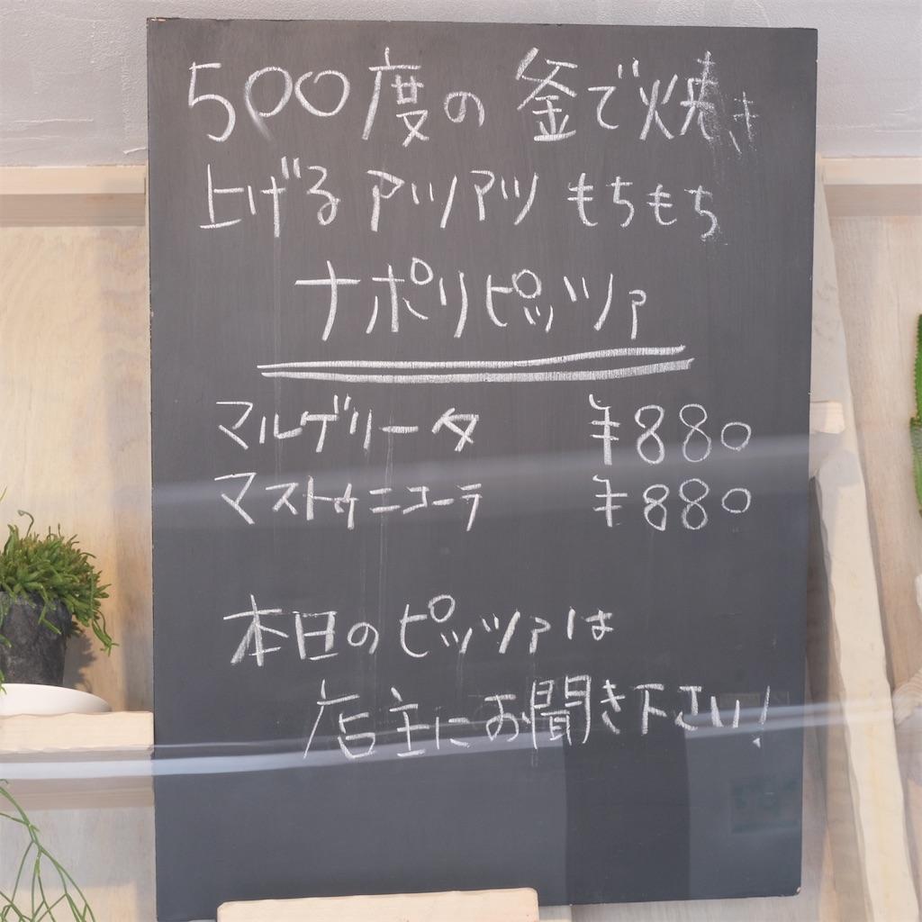 f:id:hirorocafe0106:20210304213330j:image