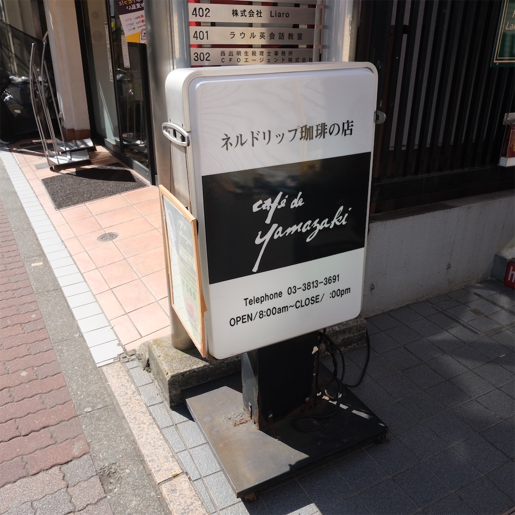 f:id:hirorocafe0106:20210305151304j:image