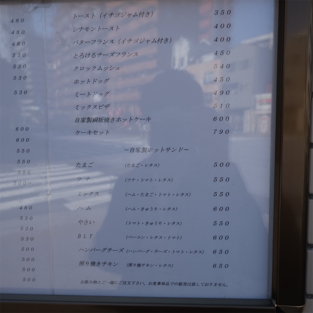 f:id:hirorocafe0106:20210305160028j:image