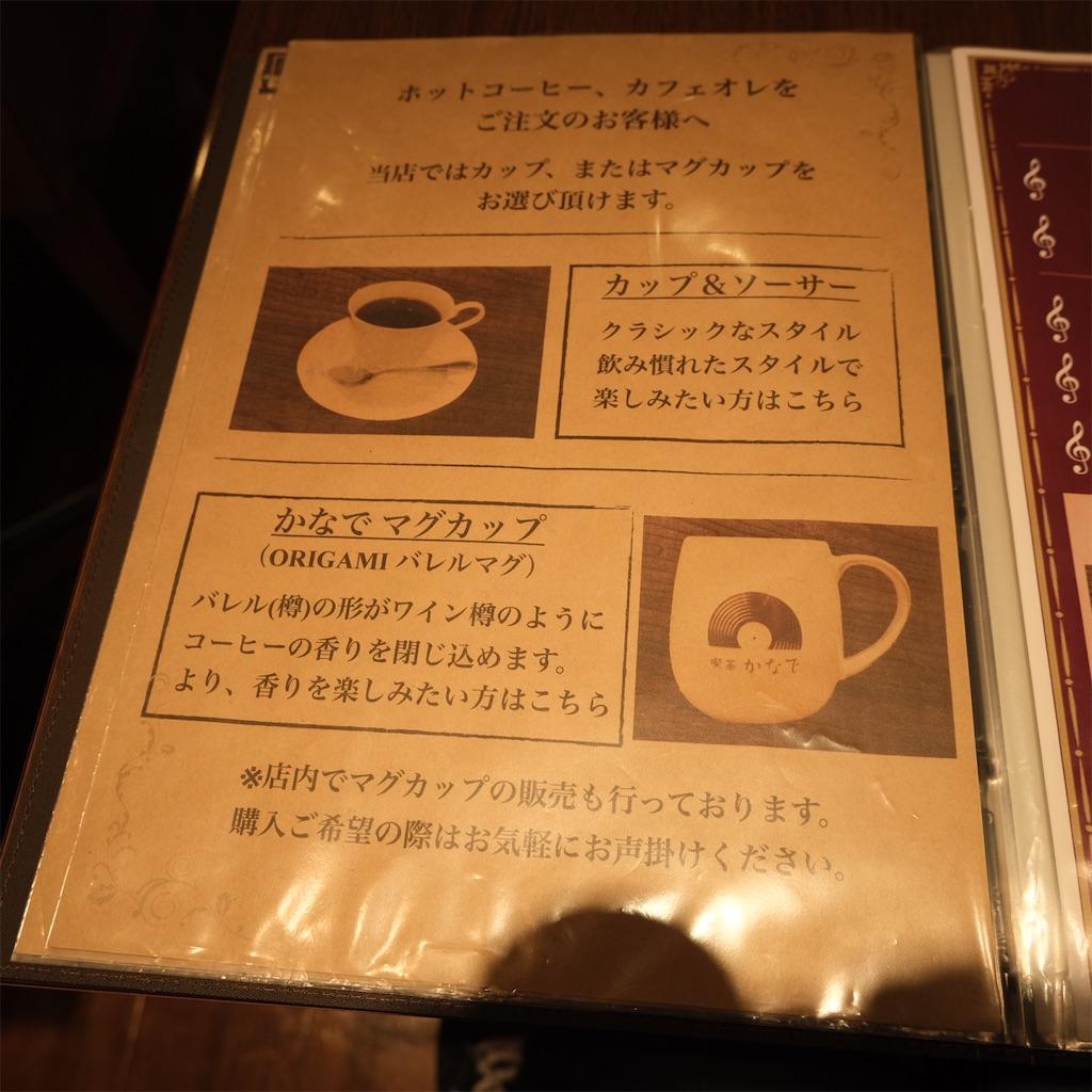 f:id:hirorocafe0106:20210308161430j:image