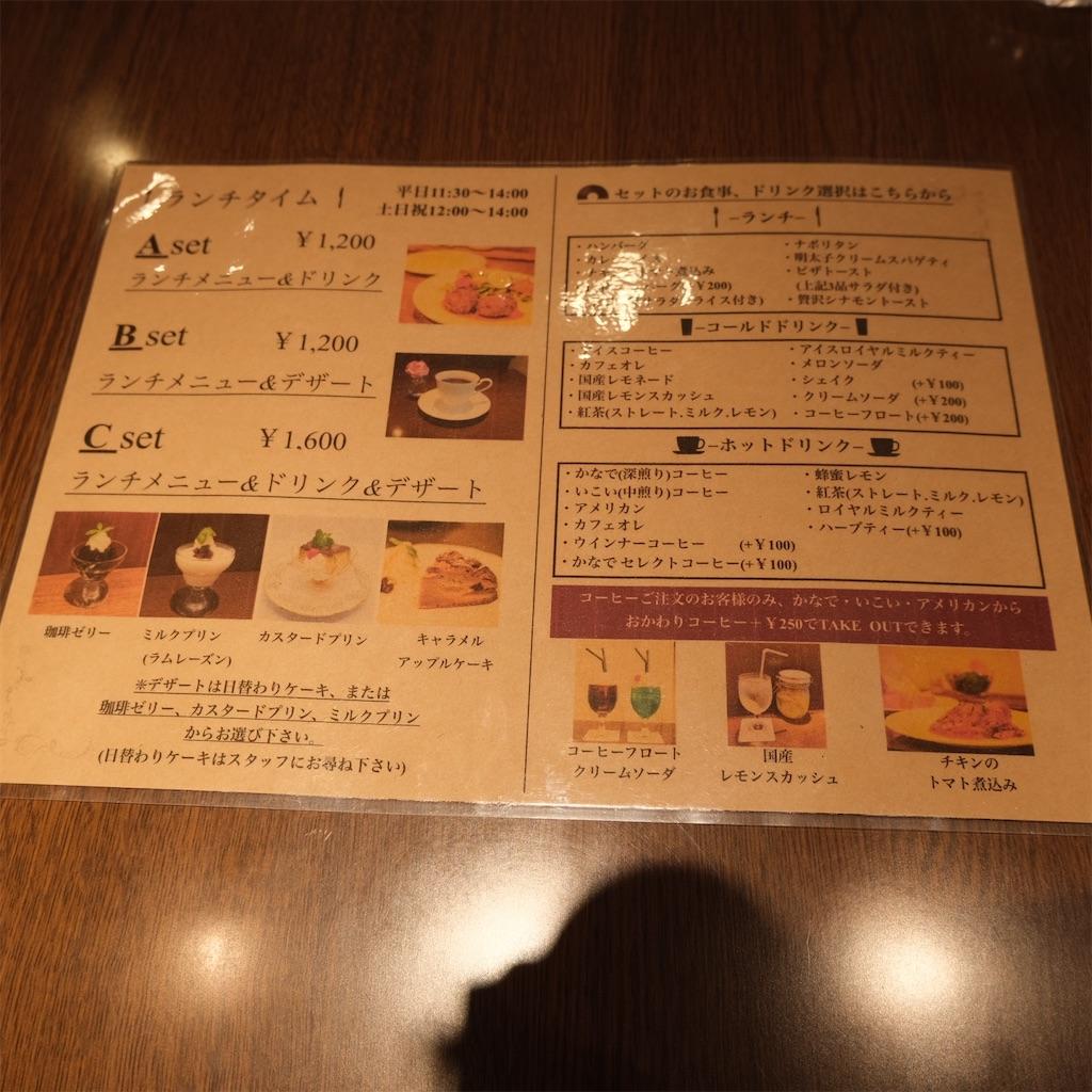 f:id:hirorocafe0106:20210308170654j:image