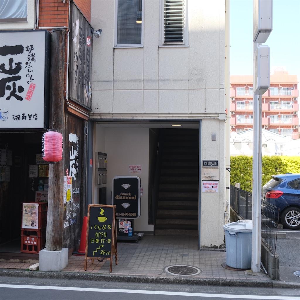 f:id:hirorocafe0106:20210324145401j:image