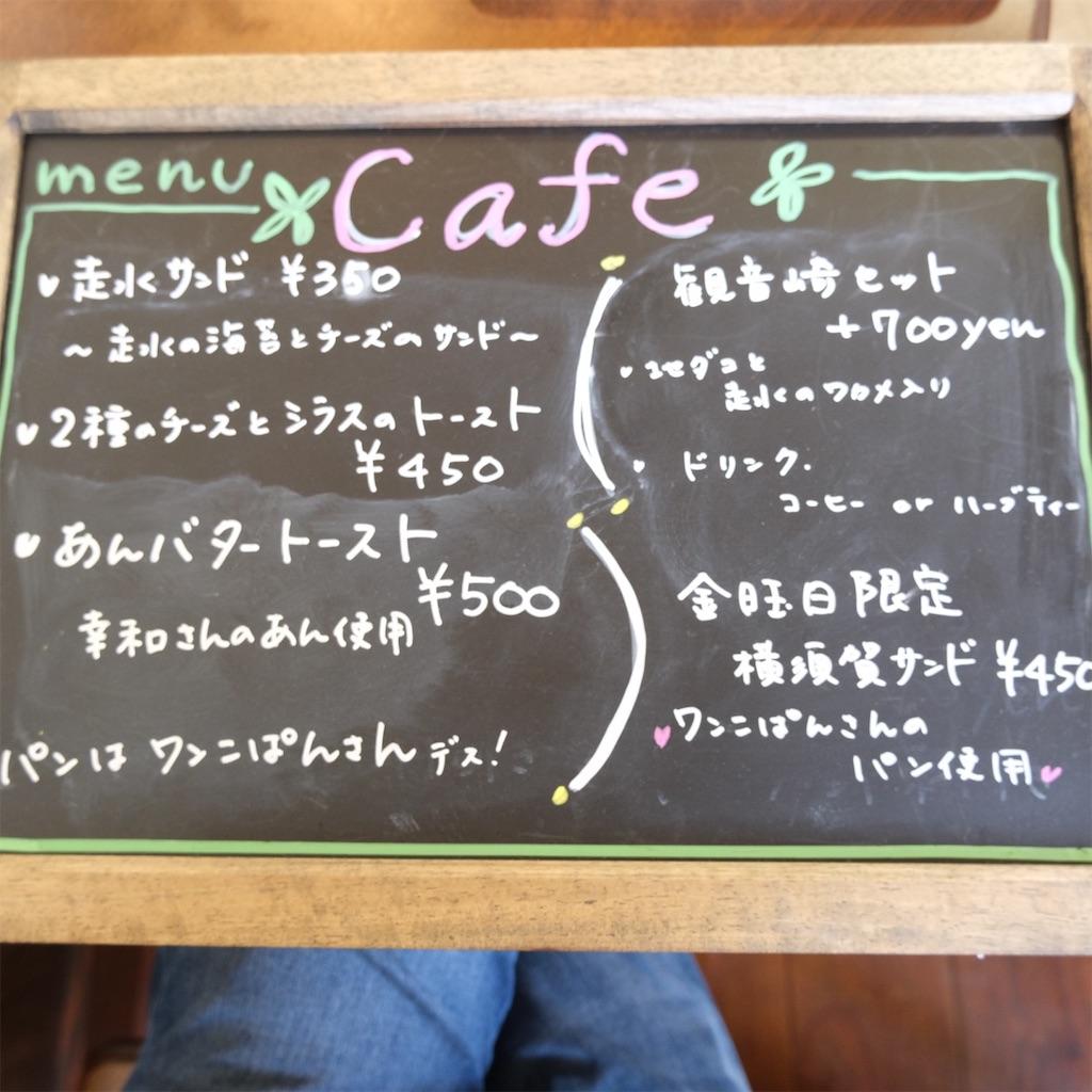 f:id:hirorocafe0106:20210329123515j:image